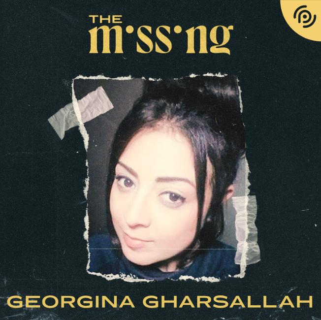 Georgia Gharshallah